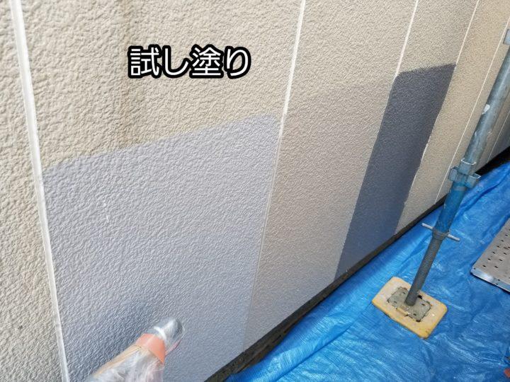 家 一戸建て 住宅 塗替え リフォーム 浜松市外壁塗装屋根専門店の加藤塗装