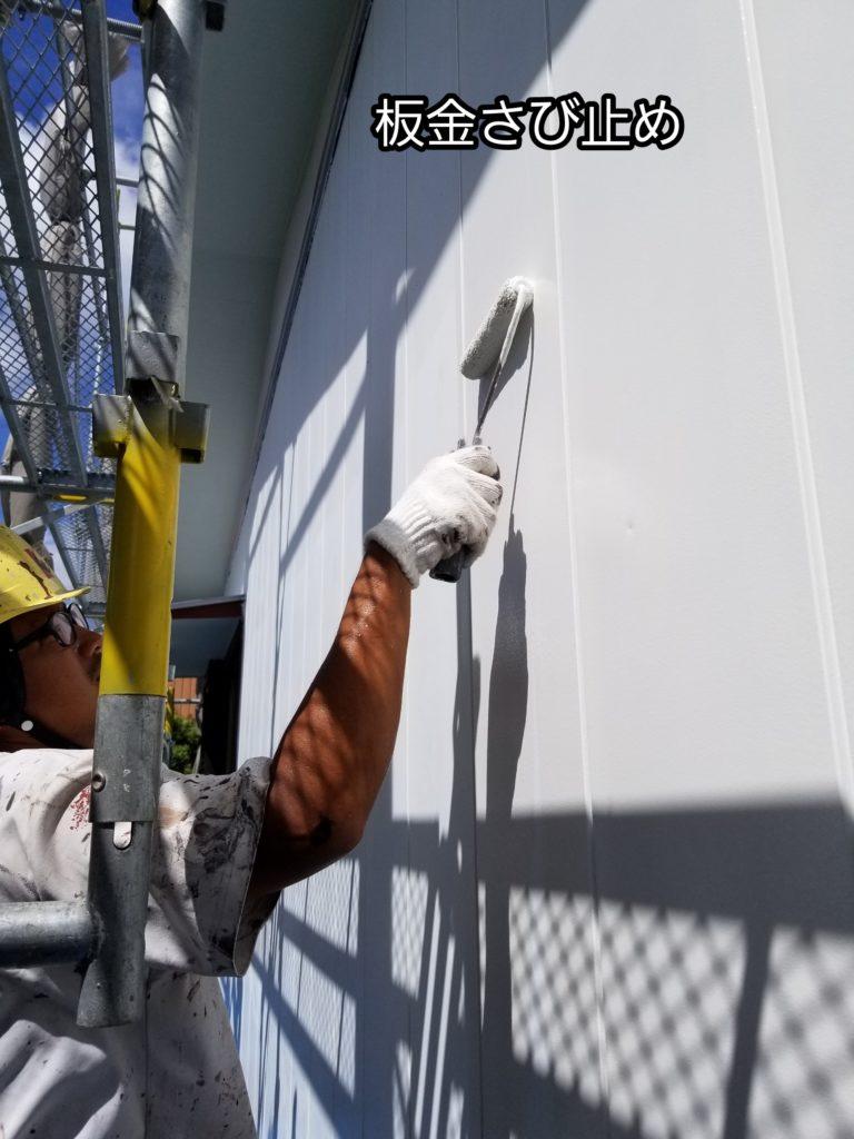 板金 塗替え 錆び止め 塗料 南区 浜松市外壁塗装屋根専門店 加藤塗装