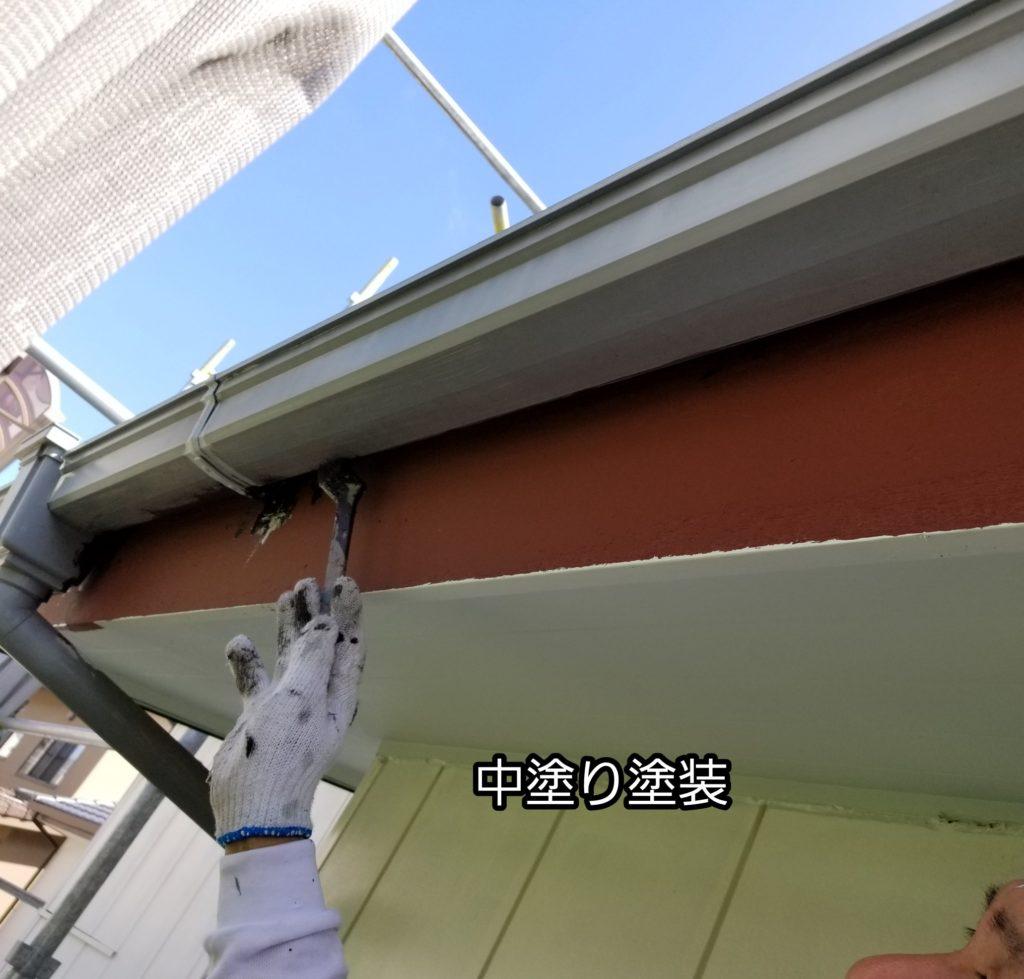 雨どい 塗替え 樋 中塗り 浜松市外壁塗装屋根専門店 加藤塗装