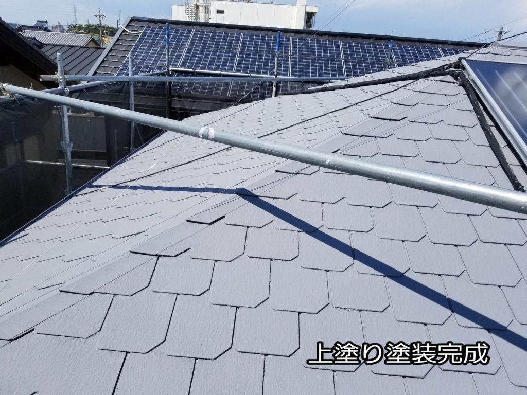上塗り塗装 断熱塗料ガイナ 遮熱 遠赤外線放射 南区 屋根塗り替え 浜松市外壁塗装屋根専門店 加藤塗装