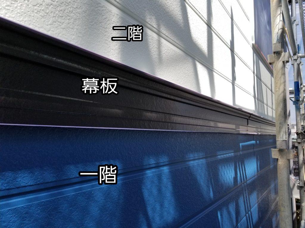 家塗替え ツートンカラー 幕板 一階 二階 南区 浜松市外壁塗装屋根専門店 加藤塗装