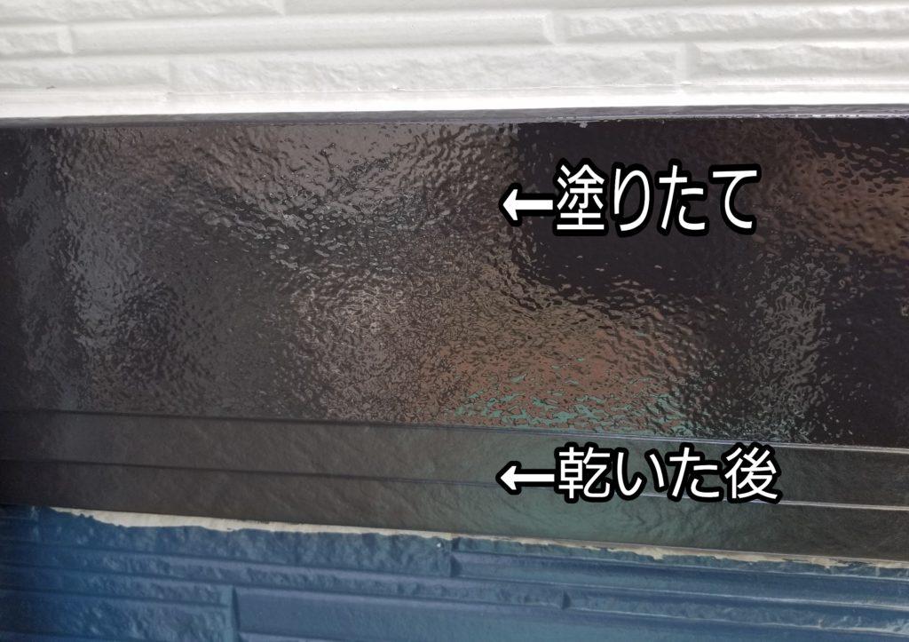 一戸建て住宅 家 塗り替え リフォーム 改修 補修 幕板 塗り立て 塗料 5部艶 浜松市外壁塗装 屋根専門店 加藤塗装