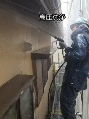 高圧洗浄 塗り替え 浜松市外壁塗装屋根専門店の加藤塗装