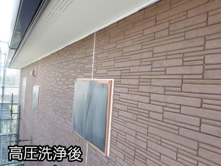 サイディング レンガ調 下塗り 塗替え 家 浜松市外壁塗装屋根専門店の加藤塗装