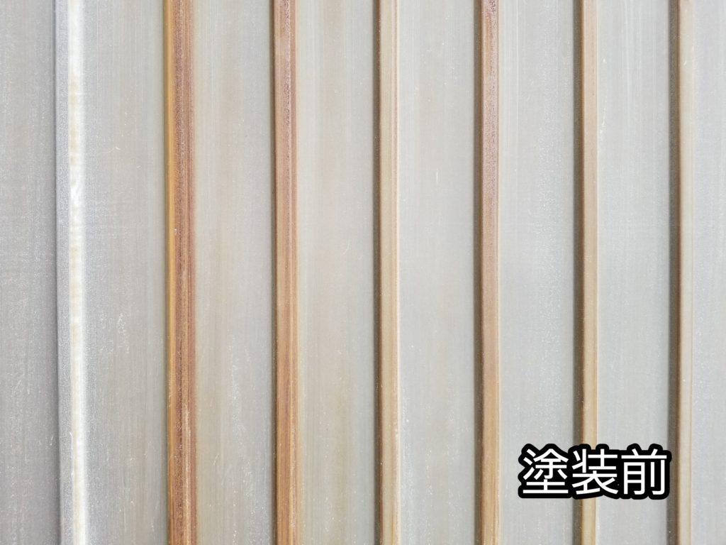 実例 事例 借家 塗替え リフォーム工事 塗料 浜松市外壁塗装屋根専門店の加藤塗装