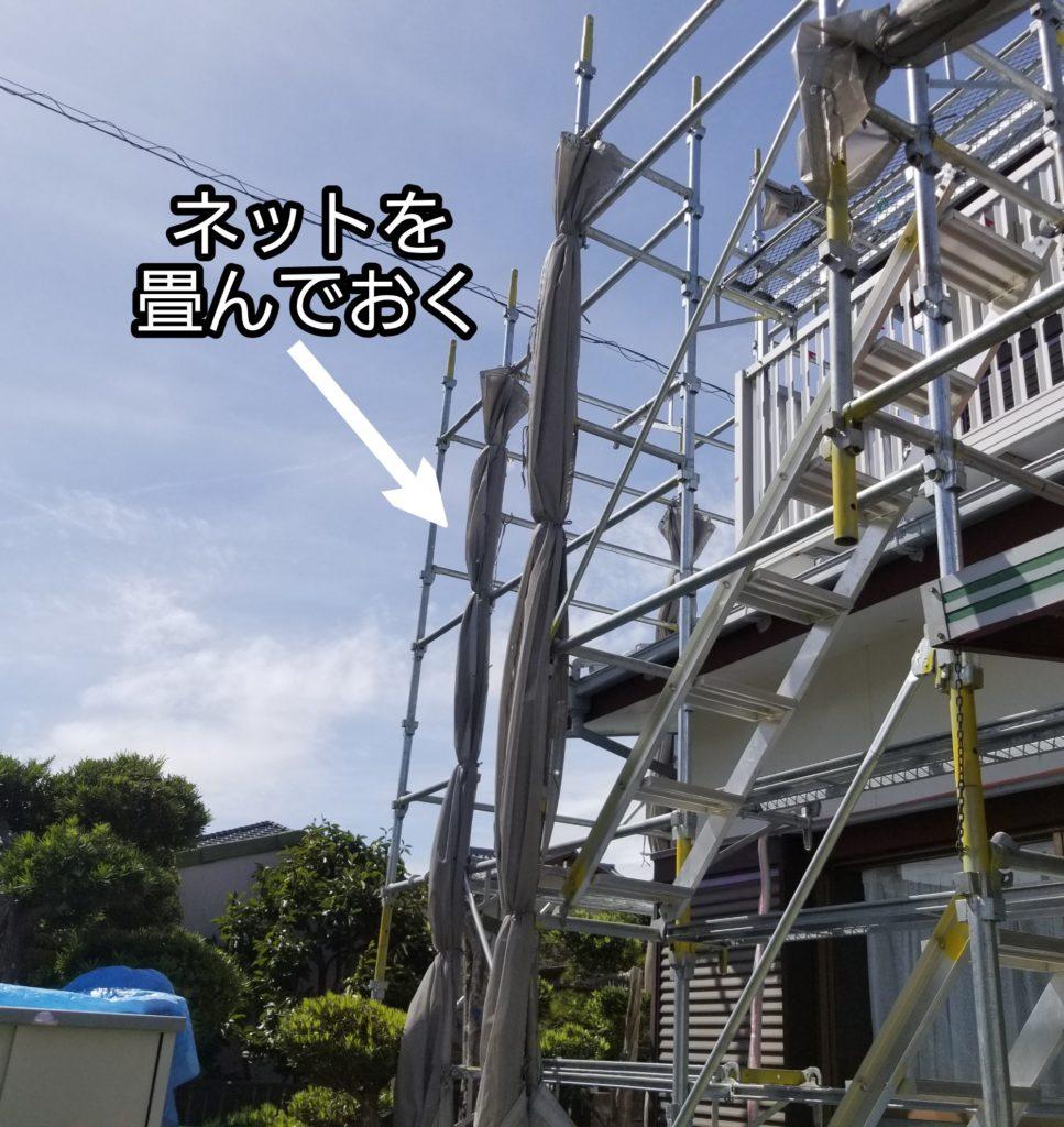 外壁塗装 台風対策 足場 準備 雨 風 浜松市外壁塗装屋根専門店の加藤塗装