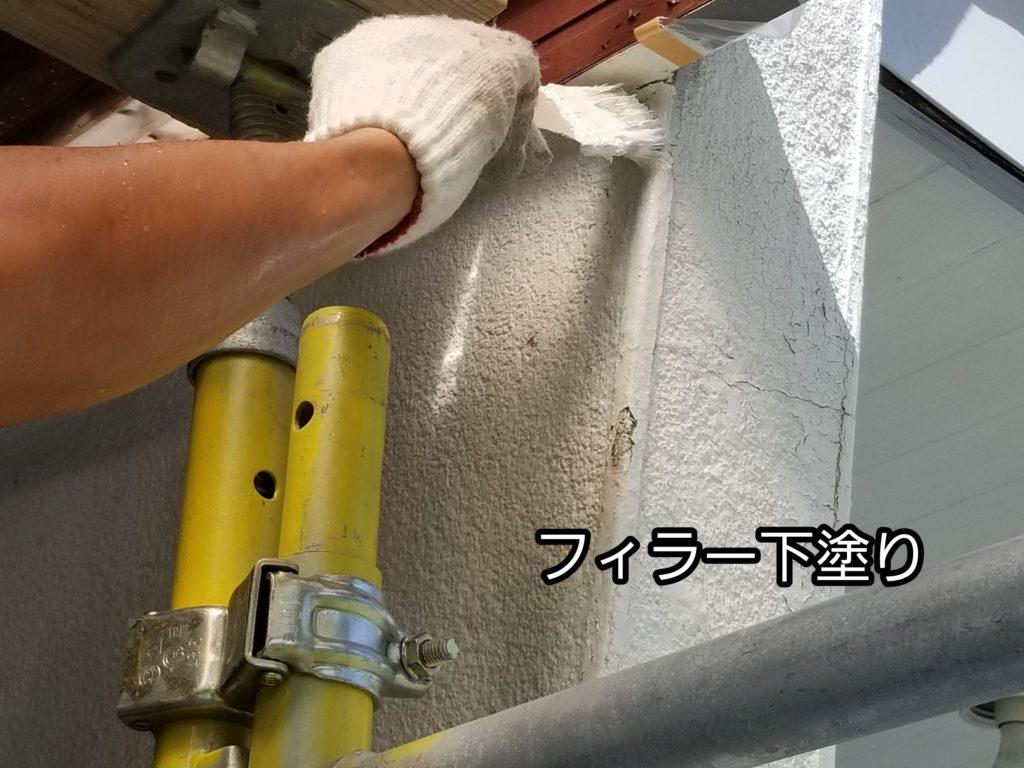 外壁 下塗り 塗料 塗膜 モルタル 浜松市外壁塗装屋根専門店の加藤塗装