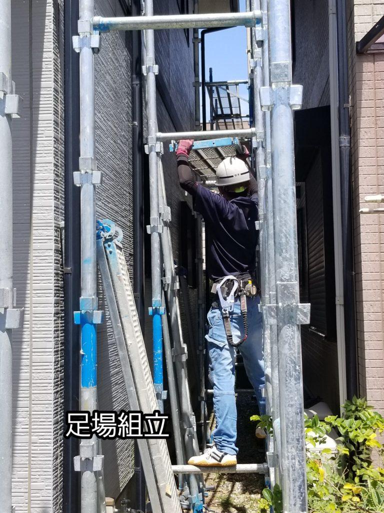 家 塗替え 足場 南区 浜松市外壁塗装屋根専門店 加藤塗装