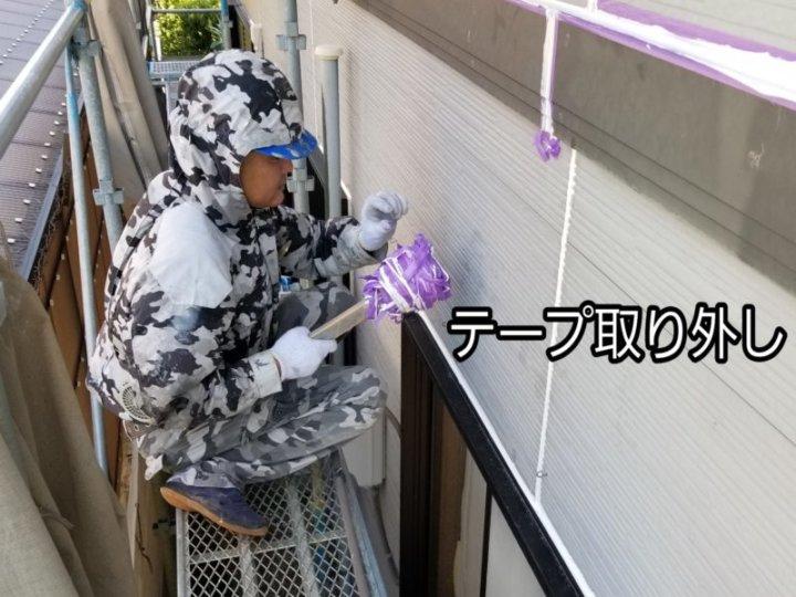 一戸建て住宅 家 シーリング コーキング 打替え 南区 浜松市外壁塗装屋根専門店 加藤塗装
