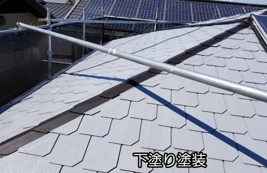 屋根塗り替え カラーベスト うろこ屋根 一戸建て住宅 二階 浜松市外壁塗装屋根専門店 加藤塗装