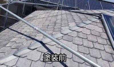 屋根塗り替え 断熱塗料ガイナ 宇宙開発 南区 浜松市外壁塗装屋根専門店 加藤塗装