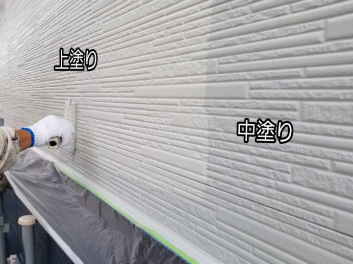 アステックペイントジャパン シリコンフレックスⅡ カルガルー 上塗り塗装 塗替え 浜松市外壁塗装屋根専門店の加藤塗装
