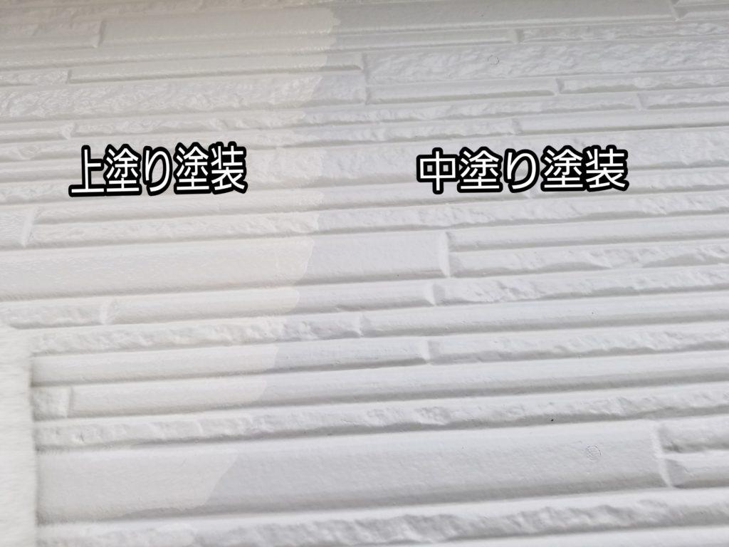 シリコンフレックスⅡ アステックペイントジャパン カルガルー グレー カラーシミュレーション 浜松市外壁塗装屋根専門店の加藤塗装