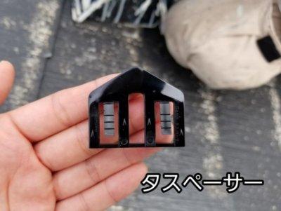 初めての屋根塗り替え タスペーサー 水抜き 南区 浜松市外壁塗装屋根専門店 加藤塗装