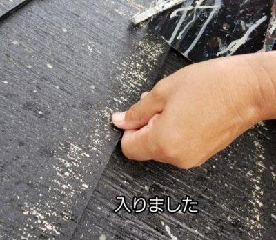 初めての屋根塗り替え 南区 タスペーサー 雨漏り対策 浜松市外壁塗装 屋根専門店 加藤塗装