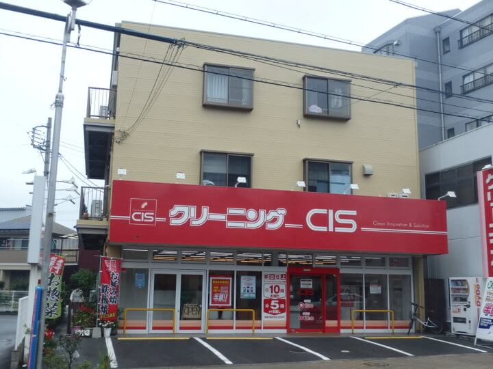 浜松市中区北寺町にて外壁塗装完成しました。浜松市外壁塗装専門店 加藤塗装