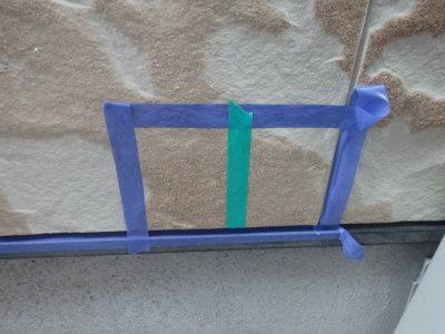 外壁付着実験養生。外壁塗装のことなら浜松塗装専門店|加藤塗装