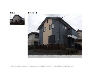カラーシミュレーション1 外壁屋根塗替え 戸建て住宅 診断相談見積無料 カラーシミュレーション colorsimulation ショールーム 加藤塗装株式会社 色