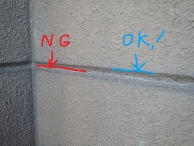 外壁塗装 ALC シーリング 目地 カラーシミュレーション 色決め ツートン モノトーン 流行 スタイリッシュ かっこいい 今時 外壁塗装のことなら浜松塗装専門店|加藤塗装