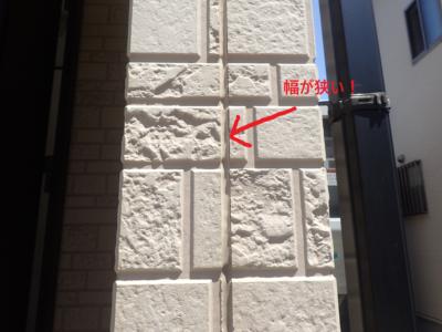 外壁塗装 サイディング目地 カラーシミュレーション 色決め ツートン モノトーン 流行 スタイリッシュ かっこいい 今時 外壁塗装のことなら浜松塗装専門店|加藤塗装