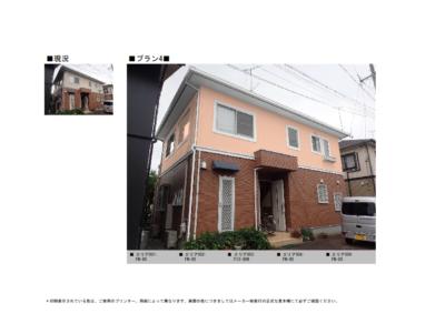 クレバリーホーム メンテナンス 外壁屋根塗替え 築年数 カラーシミュレーション 浜松市 加藤塗装 ブログ