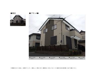 カラーシミュレーション4   外壁屋根塗替え 戸建て住宅 診断相談見積無料 カラーシミュレーション colorsimulation ショールーム 加藤塗装株式会社 色