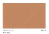 アステックペイント 色見本 ワームクレイ レンガ色 外壁屋根塗替え 加藤塗装 浜松市