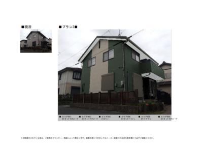 カラーシミュレーション3  外壁屋根塗替え 戸建て住宅 診断相談見積無料 カラーシミュレーション colorsimulation ショールーム 加藤塗装株式会社 色