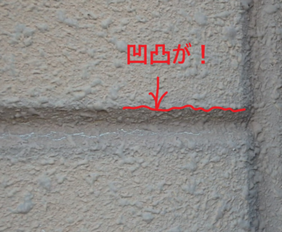 外壁塗装 ALC シーリング 目地 吹き付け仕上げ カラーシミュレーション 色決め ツートン モノトーン 流行 スタイリッシュ かっこいい 今時 外壁塗装のことなら浜松塗装専門店|加藤塗装