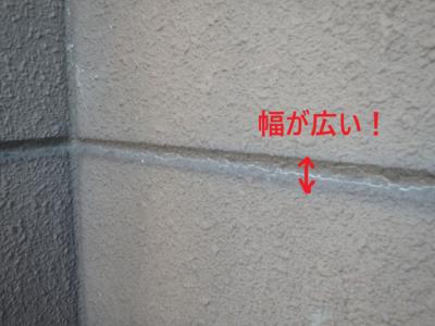 外壁塗装 ALC カラーシミュレーション 色決め ツートン モノトーン 流行 スタイリッシュ かっこいい 今時 外壁塗装のことなら浜松塗装専門店|加藤塗装