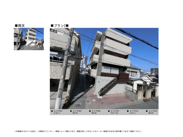 アパートマンション塗替えカラーシミュレーション 浜松市中区 外壁塗装屋根防水工事 ALC 加藤塗装株式会社