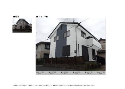カラーシミュレーション5    外壁屋根塗替え 戸建て住宅 診断相談見積無料 カラーシミュレーション colorsimulation ショールーム 加藤塗装株式会社 色