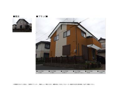 カラーシミュレーション2 外壁屋根塗替え 戸建て住宅 診断相談見積無料 カラーシミュレーション colorsimulation ショールーム 加藤塗装株式会社 色