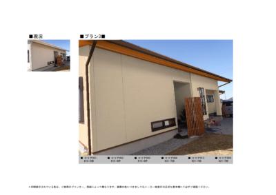 ハナミズキ工房 外壁塗装 メンテナンス お洒落 塗り壁 サイディングボード 外壁 平屋 浜松市 加藤塗装 施工後 カラーシミュレーション