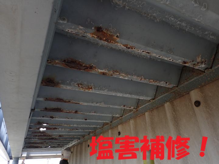 外壁塗装屋根塗装防水工事 浜松塗装専門店|加藤塗装 塩害 遠州浜 からっ風 台風 錆 トタン 穴 修理方法