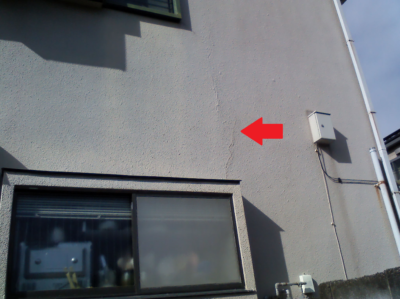 赤外線サーモグラフィ雨漏り調査外壁塗装の事なら浜松塗装専門店|加藤塗装