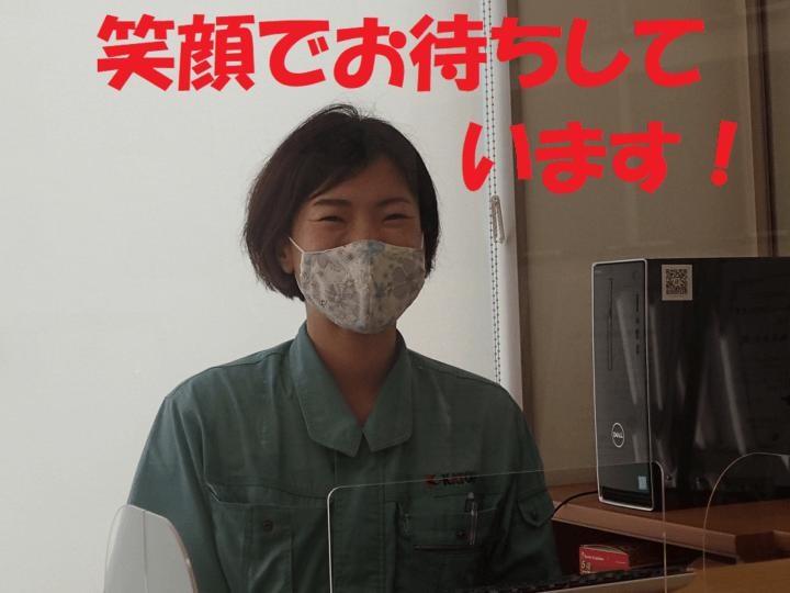 笑顔2笑顔コロナウイルス対策 飛沫感染防止 透明アクリル板 パネル 外壁塗装の事なら浜松塗装専門店|加藤塗装 カラーシミュレーション 感染症対策