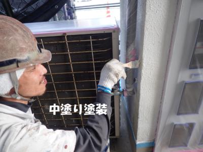 中塗り塗装職人スマイル高圧洗浄令和2年浅原スマイル外壁塗装の事なら浜松塗装専門店|加藤塗装職