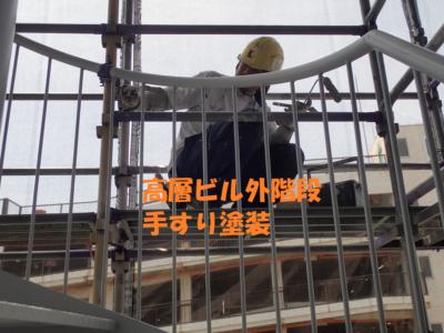 高圧洗浄令和2年浅原スマイル外壁塗装の事なら浜松塗装専門店 加藤塗装職人