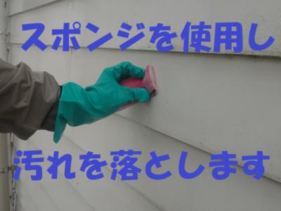 スポンジ汚れ高圧洗浄玄関枠破風劣化2付帯部塗装外壁塗装の事なら浜松塗装専門店|加藤塗装令和2年7月工事開始破風劣化木部隅々まで職人