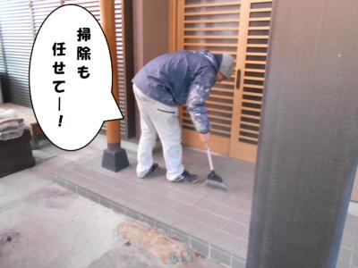掃除ロープアクセス 外壁タイル補修工事 外壁塗装の事なら浜松塗装専門店 加藤塗装東横インホテルパネルシーリング改修工事高層ビル