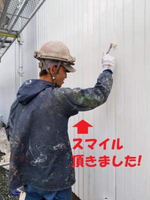 外壁塗装の事なら浜松塗装専門店|加藤塗装職人スマイル