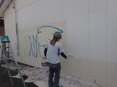 外壁落書き部分消し外壁塗装の事なら浜松塗装専門店|加藤塗装