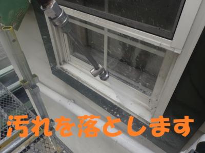 汚れ高圧洗浄玄関枠破風劣化2付帯部塗装外壁塗装の事なら浜松塗装専門店|加藤塗装令和2年7月工事開始破風劣化木部隅々まで