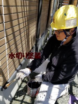 水切り塗装職スマ!外壁塗装の事なら浜松塗装専門店|加藤塗装 職人スマイル イケメン ペンキ屋さん