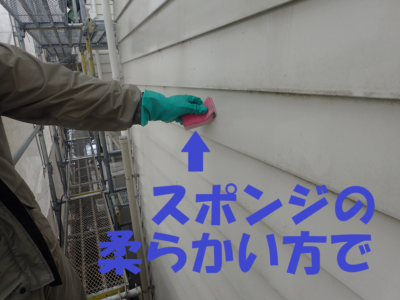 スポンジ汚れ高圧洗浄玄関枠破風劣化2付帯部塗装外壁塗装の事なら浜松塗装専門店|加藤塗装令和2年7月工事開始破風劣化木部隅々まで職人 スタッフブログ評判口コミ