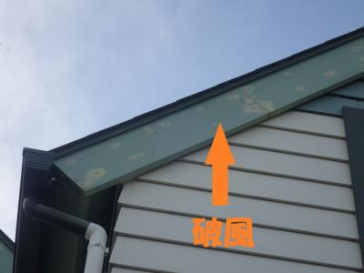 付帯部塗装外壁塗装の事なら浜松塗装専門店|加藤塗装令和2年7月工事開始破風劣化木部