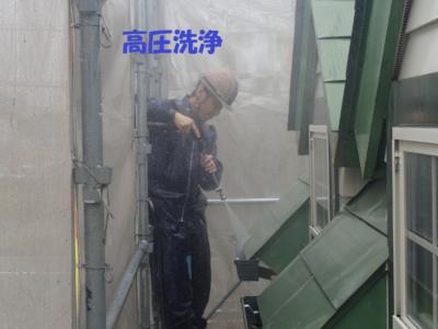 高圧洗浄令和2年浅原スマイル外壁塗装の事なら浜松塗装専門店|加藤塗装職人