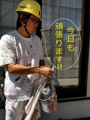 疋田さん心意気破風塗装水切り塗装職スマ!外壁塗装の事なら浜松塗装専門店|加藤塗装 職人スマイル イケメン ペンキ屋さん