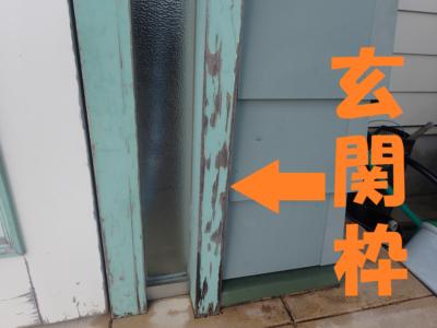 破風劣化2付帯部塗装外壁塗装の事なら浜松塗装専門店|加藤塗装令和2年7月工事開始破風劣化木部